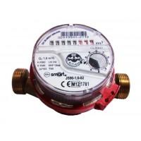 Одноструйный счетчик воды Powogaz JS 90-1,5 ГВ