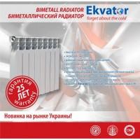 Биметаллический радиатор Ekvator 500/75