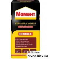 Смесь для приклеивания и армирования ППС и МВ плит Момент (Moment), 25 кг