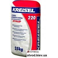 Клеевая смесь для армирования ППС плит Крайзель (Kreisel) 220, 25 кг