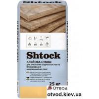 Клеевая смесь для армирования с гидрозащитой и приклеивания МВ плит, Шток (Shtock), 25 кг