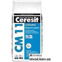 Клеящая смесь для плитки Церезит (Ceresit) СМ 11 Ceramic, 5 кг