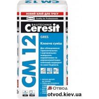 Клеящая смесь для керамогранита Церезит (Ceresit) GRES СМ 12, 25 кг
