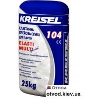 Клеевая смесь для плитки эластичная Крайзель (Kreisel) 104, 25 кг