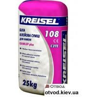 Клеевая смесь эластичная для натурального камня Крайзель (Kreisel) 108 белая, 25 кг