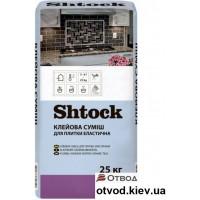 Клеевая смесь для плитки эластичная Шток (Shtock) 25 кг