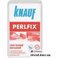 Клей для гипсокартона Кнауф (Knauf) Перлфикс СМС, 30 кг