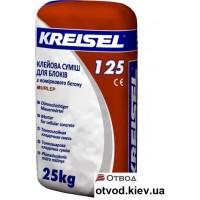 Смесь для кладки блоков из ячеистого бетона Крайзель (Kreisel) 125, 25 кг
