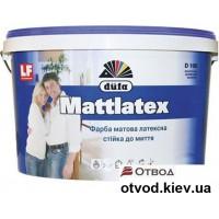 Интерьерная латексная матовая краска Дюфа (Dufa) Mattlatex D100, 1,4 кг