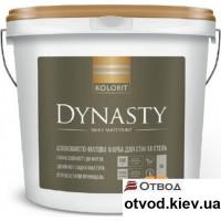 Интерьерная акриловая краска матовая Колорит (Kolorit) Dynasty (Premium 7), 0,9 л