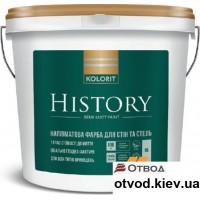 Интерьерная акриловая краска полуматовая Колорит (Kolorit) History, 0,9 л
