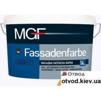 Фасадная акриловая краска МГФ (MGF) Fassadenfarbe M90 1,4 кг