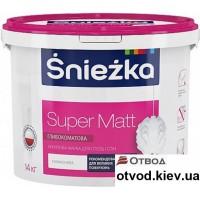 Интерьерная акриловая краска глубоко матовая Снежка (Sniezka) Super Matt, 14 кг