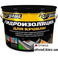 Мастика битумно-резиновая для кровли АкваМаст (AquaMast) 18 кг
