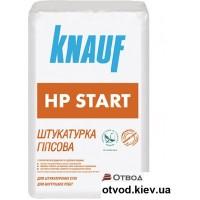Штукатурка гипсовая Кнауф (Knauf) НР-Старт, 30 кг