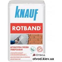 Штукатурка гипсовая Кнауф (Knauf) Ротбанд СМС, 30 кг