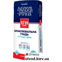 Шпаклевочная гладь Снежка (Sniezka) ACRYL-PUTZ старт+финиш, 20 кг