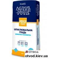 Шпаклевочная гладь Снежка (Sniezka) ACRYL-PUTZ Фасадная, 20 кг