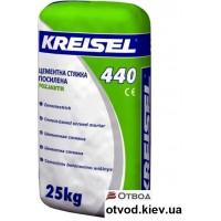 Стяжка цементная Крайзель (Kreisel) 440, 25 кг